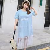 ★韓美姬★中大尺碼~胸前英文印花網紗短袖洋裝(XL~4XL)