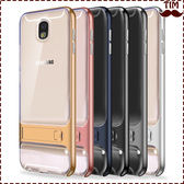 蘋果iPhoneX iPhone8 i8 Plus i7 艾麗格斯 支架 手機殼 軟殼 透明 清透 手機保護殼 透明 全包覆 保護殼