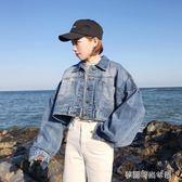 牛仔外套秋韓版chic復古蝙蝠袖短款牛仔外套女百搭寬鬆bf學生夾克〖滿千折百〗