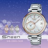 【人文行旅】Sheen | SHB-100SG-7ADR 太陽能智慧藍芽錶
