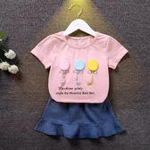 童裝女童套裝夏季2018新款寶寶短袖T恤牛仔短裙3-4-6歲兒童兩件套【端午節免運限時八折】