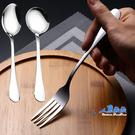環保不銹鋼餐具 湯匙 叉子 重複使用 金屬耐高溫一體成形湯勺 可刻字 現貨☆米荻創意精品館