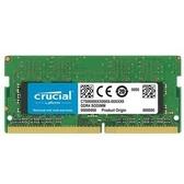 【綠蔭-免運】Micron Crucial NB-DDR4 2666/16G 筆記型RAM(原生顆粒)
