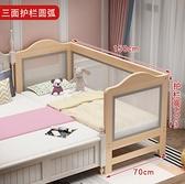 兒童床 實木兒童網布床經濟型寶寶帶護欄可定制嬰兒拼接大床加寬床邊小床【快速出貨】