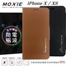 【愛瘋潮】現貨 Moxie X-SHELL iPhone X / XS (5.8吋) 十字紋 360度旋轉防電磁波手機皮套 可插卡 可站立