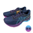 (C1)ASICS 亞瑟士女鞋 GEL-KAYANO 27 足弓支撐 寬楦 慢跑鞋1012A713-401藍 [陽光樂活]