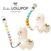 Loulou Lollipop 加拿大 嬰幼兒 固齒器組 / 奶嘴鍊夾 草泥馬系列 (多款可選)