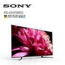 【竹北勝豐群音響】SONY KD-65X9500G   ◾超極真影像處理器 X1 旗艦版 ◾
