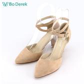 【Bo Derek】芭蕾綁帶高跟鞋-杏