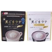 九鬼 拿鐵風味黑芝麻粉(1包入) 含糖/無糖 款式可選【小三美日】