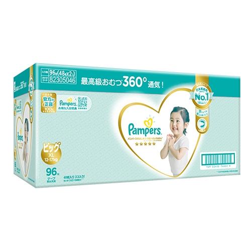 幫寶適一級幫 紙尿褲/尿布 (XL) 96片_日本原裝【愛買】