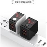 USB充電頭蘋果充電器頭iPhone6s安卓X快充vivo多口通用8數據線7plus多功能ipad 青山市集