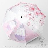 防紫外線口袋遮陽傘太陽傘晴雨傘超輕小巧便攜【小酒窩服飾】