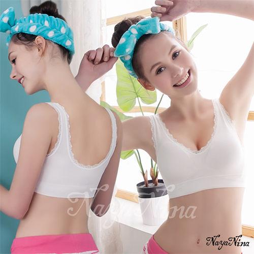 運動型內衣 【Naya Nina】超彈力無縫蕾絲U型美背運動無鋼圈內衣(白色) 樂樂