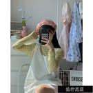 大碼背帶裙短款可愛日系小個子2021春秋裝法式洋裝高端洋氣【全館免運】