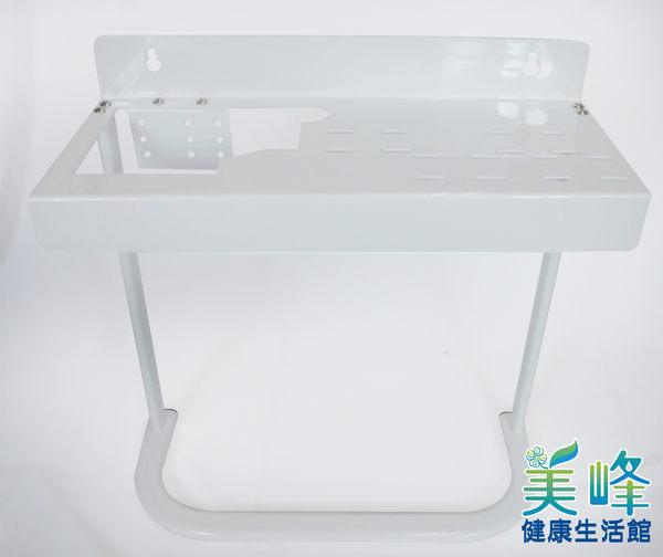 台灣製造組合式圓頭3道烤漆腳架適用3M部分濾心、愛惠浦濾心只賣485