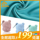 ✤宜家✤冷感纖維速乾運動毛巾 (大款30X90cm) 吸汗降溫手腕汗巾