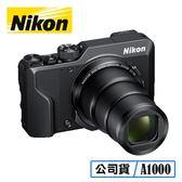 4/30前登錄送NIKON後背包 再送32G記憶卡 NIKON 尼康 COOLPIX A1000 35倍 光學變焦 數位相機 公司貨