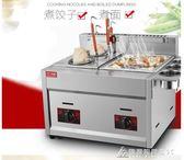 艾拓多功能關東煮機器雙缸煮面爐麻辣燙鍋串串香商用燃氣炸爐 酷斯特數位3c YXS