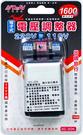 電壓調整器220變110 SC-20K【多廣角特賣廣場】