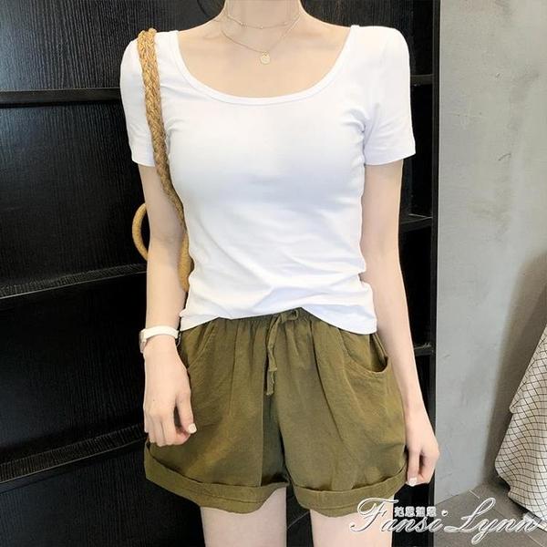 白色t恤女短袖2021新款低領緊身u領打底衫純棉大領口短款春夏上衣 范思蓮恩
