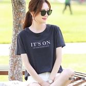 純棉短袖t恤女裝寬鬆半袖體恤韓版打底衫上衣夏季【時尚大衣櫥】