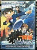 挖寶二手片-P04-029-正版DVD-動畫【名偵探柯南 天空的劫難船劇場版 日語】-