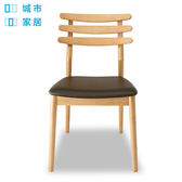 【城市家居-綠的傢俱集團】萊餐椅-咖啡色(皮質坐墊/義式傢俱/橡膠木實木/餐桌椅)
