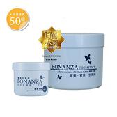寶藝Bonanza 酵素冷膜買大送小組(酵素冷膜550g+贈 Q10酵素冷膜50g)