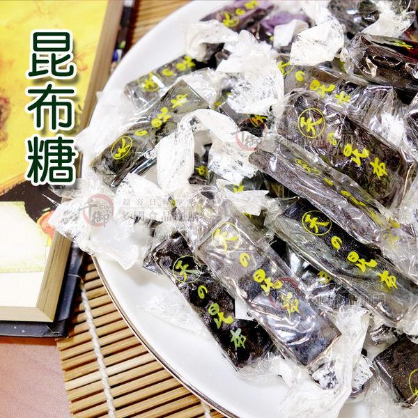 健康本味昆布糖200g [TW00215] 千御國際