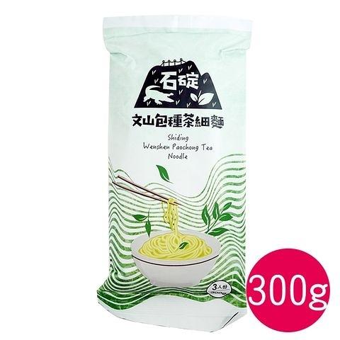 石碇農會-文山包種茶細麵(300g/包)