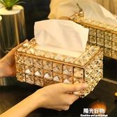 紙巾盒網紅北歐式水晶紙巾盒客廳家用創意簡約桌面餐巾抽紙收納盒洗手間 陽光好物