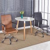 店長推薦電腦椅家用升降轉椅學生椅靠背椅子書房現代簡約辦公椅棋牌室椅子