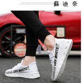 休閒鞋 透氣運動鞋網面休閒跑步鞋