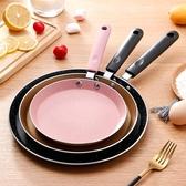 電餅鐺 班戟鍋平底鍋煎鍋不黏鍋6 8 10寸千層餅蛋糕皮專用煎蛋鍋煎餅鍋小 莎瓦迪卡