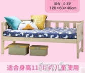 兒童床嬰兒拼接大床男孩單人女孩公主小床邊床加寬組合實木YYP 麥琪精品屋
