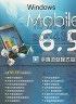 二手書R2YB j 2010年1月初版《Windows Mobile 6.5 手
