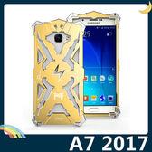 三星 Galaxy A7 2017版 雷神金屬保護框 碳纖後殼 螺絲款 高散熱 全面防護 保護套 手機套 手機殼