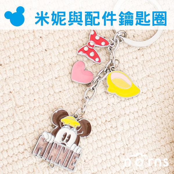 【迪士尼鐵片鑰匙圈 米妮與配件】Norns Disney 正版授權 卡通金屬吊飾  裝飾 雜貨 米老鼠 Minnie