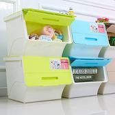 大號加高款前開式收納箱衣服玩具整理箱衣物收藏儲物箱子有蓋塑料yi【販衣小築】