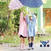 兒童雨衣小中童帶書包位連帽長款男女童雨衣創意個性【古怪舍】