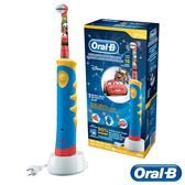 ◤贈牙膏+牙線棒◢ 【德國百靈BRAUN】歐樂B 迪士尼充電式兒童電動牙刷 D10 閃電麥坤