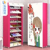 簡易鞋架門廳柜多功能門口組裝多層鞋架子