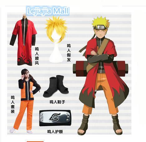 火影忍者 漩渦鳴人cosplay服裝 披風 二代衣服 外套 假發全套現貨《14件套》