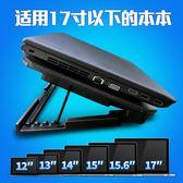 手提電腦筆記本散熱器風扇14寸15.6寸散熱墊 板 支架