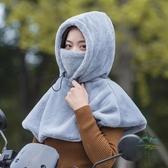 防風面罩騎行帽子擋風加絨披肩壹體仿水遮臉帽【步行者戶外生活館】