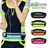 多功能休閒跑步腰包手機包運動超薄貼身男女水壺包戶外防水小腰包【快速出貨】