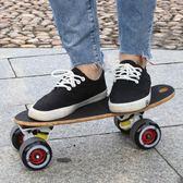 代步迷你小滑板四輪滑板成人兒童小魚板便攜滑板單翹板igo 范思蓮恩