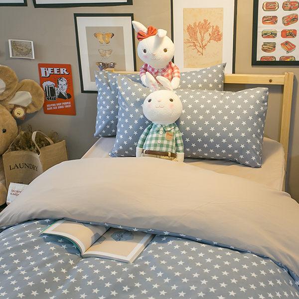 北歐星星藍色 S3單人床包+涼被三件組 四季磨毛布 北歐風 台灣製造 棉床本舖