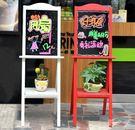 實木制廣告展示手寫咖啡店支架式熒光板xx6110【野之旅】TW